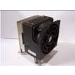 Kasten - Supermicro SNK-P0035AP4, 19,5 dB - SNK-P0035AP4