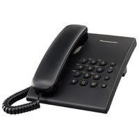 Telefoon - Panasonic KX-TS500EX, Zwart |KX-TS500EXB - KX-TS500EXB