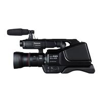 Digitale videocameras - Panasonic AG-AC8EJ Professional Shoulder Mount AVCHD Camcorder - AG-AC8EJ