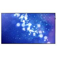 "TV s - Samsung ED75E - 75"" Klasse - ED-E Series led-scherm - digital signage-technologie - 1080p (Full HD) 1920 x 1080 - LH75EDEPLGC/EN"